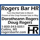 Rogers Bar HR
