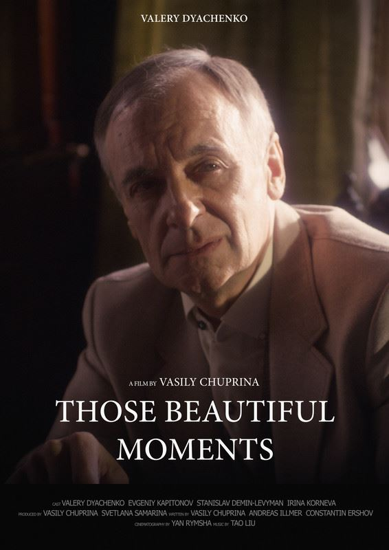Those Beautiful Moments