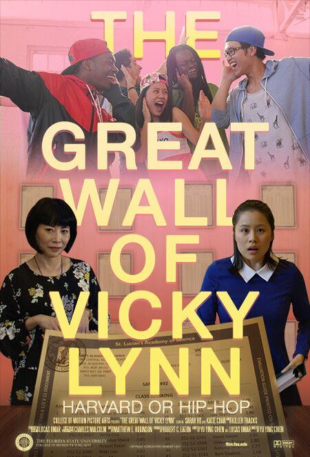 The Great Wall Of Vicky Lynn