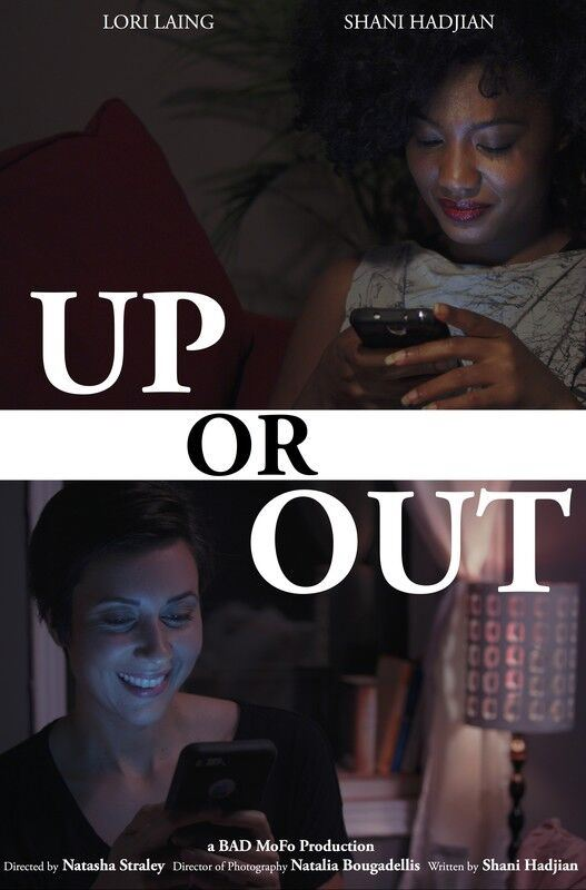 Up or Out