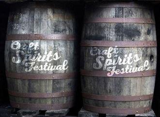 Craft Distillery Festival Saturday 8/3