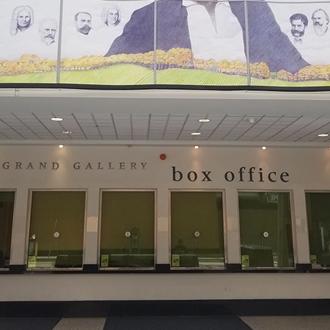 DeVos Place box office
