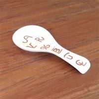 Brands Spoon Rest