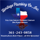 Heritage Plumbing Co., Inc.
