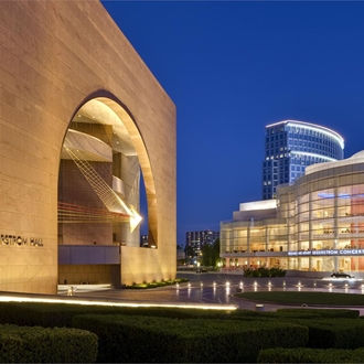 Segerstrom Center for the Arts building at night