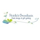 Pesche's Greenhouse
