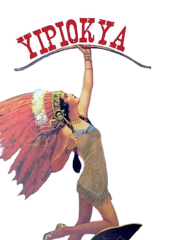 Yipokya